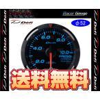 【新品】 Defi (デフィ) レーサーゲージ φ52 圧力計 (油圧計) ブルー (DF06604