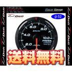 【新品】 Defi (デフィ) レーサーゲージ φ52 圧力計 (油圧計) ホワイト (DF06606