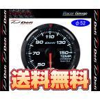 【新品】 Defi (デフィ) レーサーゲージ φ52 温度計 (油温計) ホワイト (DF06706