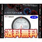 Defi デフィ アドバンスCR 60φ ターボ計/ブースト 200kPaモデル 白/ホワイト (DF08601