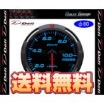 Defi デフィ レーサーゲージ 60φ 圧力計 (油圧計/燃圧計) 青/ブルー (DF11604
