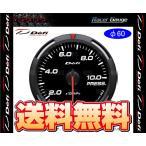 【新品】 Defi (デフィ) レーサーゲージ φ60 圧力計 (油圧計) ホワイト (DF11606