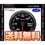 【新品】 Defi (デフィ) レーサーゲージ φ60 温度計 (水温計) ホワイト (DF11706