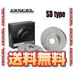 DIXCEL ディクセル SD type ローター (フロント) キャデラック SRXクロスオーバー T166C 10/12〜 (1818395-SD