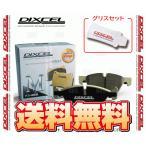 DIXCEL ディクセル M type (フロント) VOXY (ヴォクシー) AZR60G/AZR65G 01/11〜07/6 (311434-M