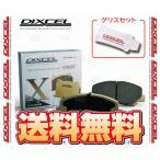 DIXCEL ディクセル X type (リア) パジェロ V97W/V98W 06/8〜 (315180-X