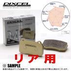 DIXCEL ディクセル M type (リア) インプレッサ STI/S202/S203/S204/tS GDB/GRB/GRF/GVB/GVF 00/08〜 ブレンボ (325499-M
