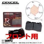 【新品】 DIXCEL RA type (フロント) RX-7 FC3S/FC3C 85/10〜91/11 (351120-RA