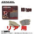 【新品】 DIXCEL RD type (リア) RX-7 FC3S/FC3C 85/10〜91/11 (355054-RD
