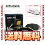 【新品】 DIXCEL Z type (リア) RX-7 FC3S/FC3C 85/10〜91/11 (355054-Z