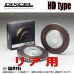 【新品】 DIXCEL HD type ローター (リア) RX-7 FC3S/FC3C 85/10〜91/11 (3552674-HD