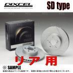 【新品】 DIXCEL SD type ローター (リア) RX-7 FC3S/FC3C 85/10〜91/11 (3552674-SD
