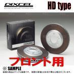 【新品】 DIXCEL HD type ローター (フロント) ヴィヴィオ KK3/KK4/KY3 92/3〜98/10 (3617013-HD
