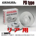 【新品】 DIXCEL PD type ローター (リア) インプレッサ STI GDB 01/9〜04/5 (3657004-PD