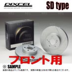 DIXCEL ディクセル SD type ローター (フロント) ソリオ MA15S 11/1〜 (3714071-SD