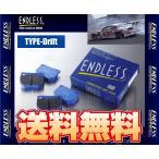 【新品】 ENDLESS Type-Drift ブレーキパッド (リア) ローレル GC34/GCC34 H5/1〜H9/6 (EP296TD