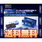 【新品】 ENDLESS SSY (フロント) エルグランド E51/NE51 14/5〜22/8 (EP346-SSY