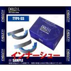ENDLESS エンドレス TYPE-SS (インナーシュー) ランサーエボリューション 4〜9 CN9A/CP9A/CT9A H8/9〜 (ES690-SS