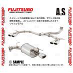FUJITSUBO フジツボ オーソライズS セレナ S-ハイブリッド C27/GFC27 MR20DD H28/8〜 (360-17161