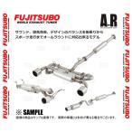 FUJITSUBO フジツボ オーソライズR NV350 キャラバン E26/VW2E26/VW6E26 YD25DDTi H24/6〜 (360-17222