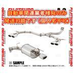 FUJITSUBO フジツボ オーソライズS エルグランド E52/PE52/PNE52 VQ35DE H22/8〜 (370-17874