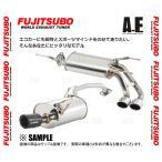 FUJITSUBO フジツボ オーソライズE ノート e-POWER ニスモ HE12 HR12DE H28/12〜 (430-11742