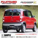 FUJITSUBO フジツボ オーソライズK ハスラー ハイブリッド MR41S R06A H27/12〜 (740-81412