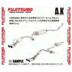 FUJITSUBO フジツボ オーソライズK ジムニー JB23W K6A H10/10〜 (750-80916