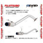 FUJITSUBO フジツボ RIVID リヴィッド イグニス FF21S K12C H28/2〜 (840-82711
