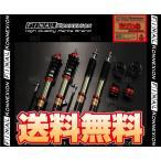 ショッピングKids 【新品】 ファイナルコネクション KIDS ダンパー ESSE (エッセ) L235S 2005/12〜 FF (KIDS-801