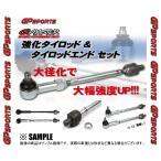 【新品】 GP SPORTS 強化タイロッド&タイロッドエンドセット シルビア S14/S15 (502901