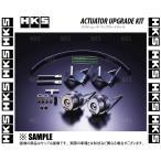 【新品】 HKS アクチュエーター アップグレードキット GT-R R35 VR38DETT 07/12〜 (14030-AN001