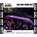 【新品】 HKS 強化タイミングベルト インプレッサ STI GDB EJ207 00/2〜07/4 (24999-AF001