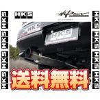 【新品】 HKS Hi-Power (ハイパワーマフラー) スカイラインGT-R BNR32 RB26DETT 89/8〜94/12 (31006-AN023