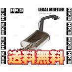 【新品】 HKS LEGAL (リーガルマフラー) タント カスタム L375S KF (NA) 11/11〜 (31013-AD009