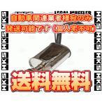 【新品】 HKS LEGAL (リーガルマフラー) MOVE (ムーヴコンテ カスタム) L575S KF-VE/KF (NA) 08/8〜13/6 (31013-AD010