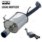【新品】 HKS LEGAL (リーガルマフラー) ジムニー JB23W K6A (ターボ) 98/10〜 (31013-AS009