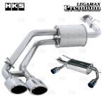 【新品】 HKS LEGAMAX Premium フォレスター SJG FA20 (ターボ) 12/11〜 (31021-AF023