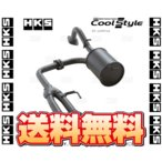 HKS エッチケーエス Cool Style クールスタイル スペーシア/カスタム MK32S R06A 13/3〜15/4 (31028-AS003