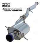 【新品】 HKS スーパーターボマフラー スカイラインGT-R BNR32 RB26DETT 89/8〜94/12 (31029-AN001