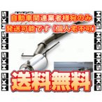 【新品】 HKS Hi-Power 409 (ハイパワー409) ヴィッツ SCP10 1SZ-FE 99/1〜05/1 (32003-AT012