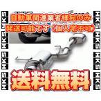 【新品】 HKS サイレントハイパワー イグニス FF21S K12C-WA05A 16/02〜 (32016-AS003