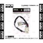 【新品】 HKS ターボタイマー ハーネス (ST-5) ジムニー JB23W K6A (ターボ) 04/11〜 (41003-AS005
