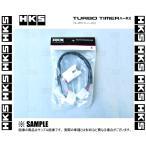 【新品】 HKS ターボタイマー ハーネス (TT-7) チェイサー JZX90/JZX100 1JZ-GTE 94/9〜00/9 (4103-RT007