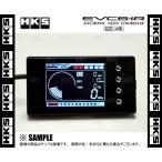 【新品】 HKS EVC6-IR 2.4 ブーストコントローラー (45003-AK012