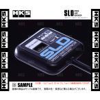 HKS エッチケーエス SLD TypeII マークII JZX90/JZX91/GX100/JZX100/JZX110 1G-FE/1JZ-GE/1JZ-GTE/2JZ-GE 92/10〜04/10 (4502-RA003