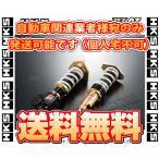 HKS エッチケーエス ハイパーマックス MAX IV GT スカイライン V36/PV36/KV36 VQ25HR/VQ35HR/VQ37VHR 06/11〜 (80230-AN004