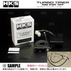 【新品】 HKS ターボタイマー プッシュスタート type0 &ハーネス フレアワゴン カスタムスタイル MM32S R06A (ターボ) 13/6〜 (AK011-AS001