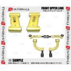 【新品】 IKEYA FORMULA フロントアッパーリンク (固定式) スカイライン HCR32/HNR32/R32 -15mm (IFAK10001-2