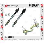【新品】 IKEYA FORMULA タイロッドキット シルビア S14 (IFAN15K12